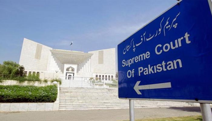 पाकिस्तान में शरीयत कानून लागू करने की मांग करने वाली याचिका पर SC का सुनवाई से इनकार