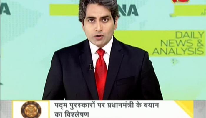 DNA, DNA Video, Sudhir Chaudhary, DNA SHOW, PM Modi, Narendra Modi, CIC, Delhi, doctor,
