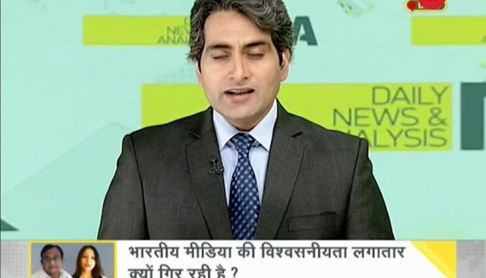 DNA, DNA Video, Sudhir Chaudhary, media