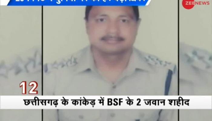 Morning Breaking: 2 BSF jawan killed in IED blast in Chhattisgarh