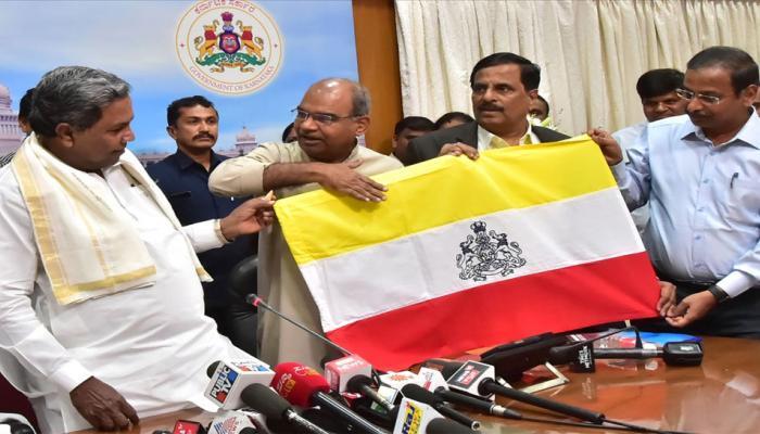 सिद्धारमैया ने कर्नाटक के लिए प्रस्तावित राज्य झंडा पेश किया