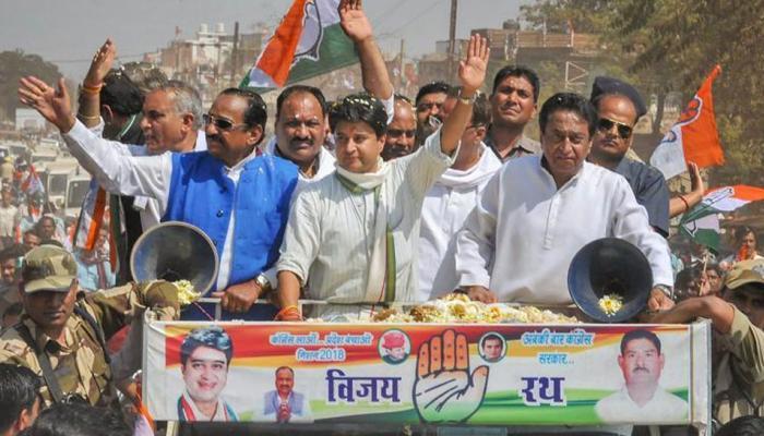 MP : शासन की गाड़ी में आए जेबकतरे, कांग्रेसी नेताओं की जेबों से उड़ाए 5 लाख