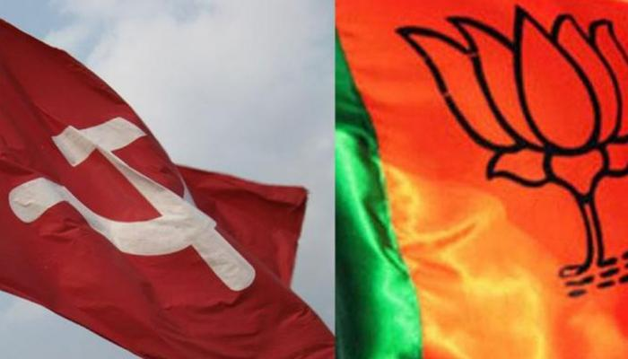 त्रिपुरा: चारिलाम सीट के चुनाव से हटी CPM, बीजेपी बोली - वामपंथियों ने छोड़ा मैदान