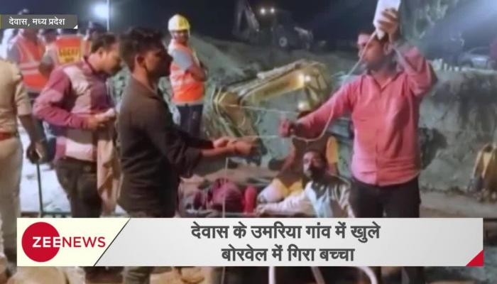 4-year-old boy falls into 35 foot deep borewell in MP