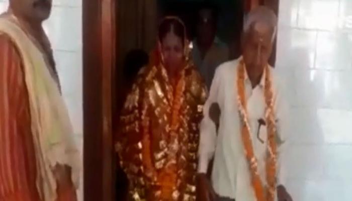 प्यार बेमिसाल: 47 साल चली लव स्टोरी, 75 का दूल्हा और 60 की दुल्हन ने लिए फेरे
