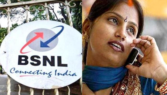 BSNL का बंपर ऑफर, इस प्लान पर मिलेगा 60 % का डिस्काउंट और फ्री में सिम कार्ड