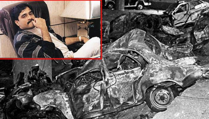 'ब्लैक फ्राइडे' के 25 साल: दाऊद इब्राहिम का चेहरा देखकर आज भी मुंबईकर के हरे हो जाते हैं जख्म