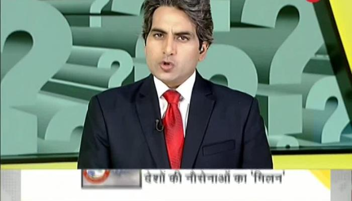 DNA, DNA Video, Sudhir Chaudhary, Latest News, daily news, Headlines, breaking news, Chhattisgarh Naxal attack, Naxal attack, Sukma district, Chhattisgarh, CRPF authority, SK Sood, former DG (BSF), CRPF personnel in Chhattisgarh, Central Reserve Police Force, IED blast by Maoists, Maoist in Chhattisgarh, Sudhir Chaudhary, Daily News and Analysis, Non Stop