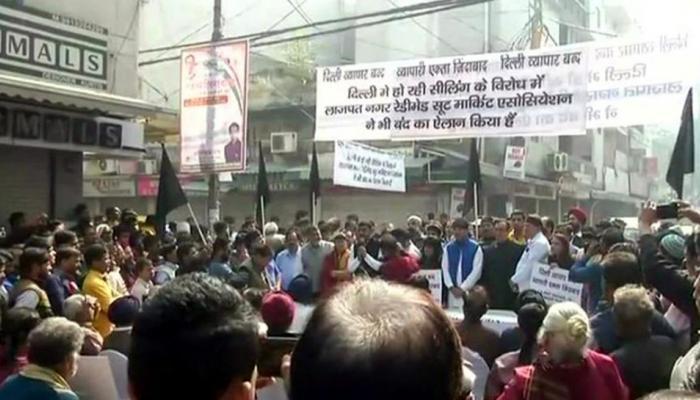 सीलिंग का विरोध: दिल्ली के ज्यादातर बाजार बंद, सिविक सेंटर का घेराव करने निकले कारोबारी