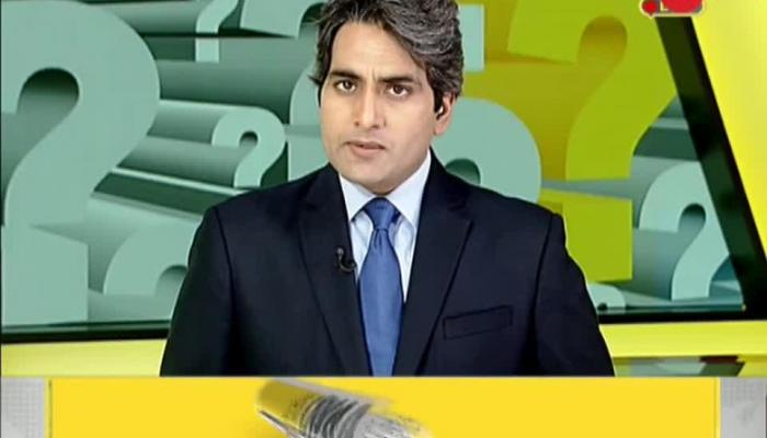 DNA, DNA Video, Sudhir Chaudhary,  Latest News, daily news, Headlines, breaking news, Naxal, Attack, CRPF, Chhattisgarh Naxal attack, Naxal attack, Sukma district, Chhattisgarh, CRPF authority, SK Sood, former DG (BSF), CRPF personnel in Chhattisgarh, Central Reserve Police Force, IED blast by Maoists, Maoist in Chhattisgarh