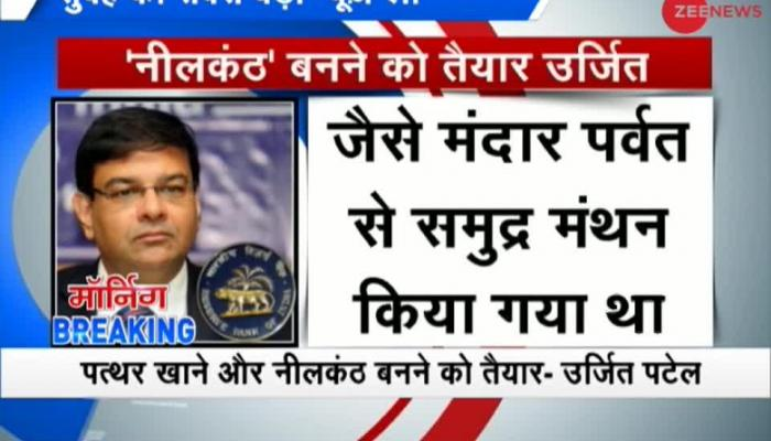 RBI Governor Urjit Patel says ready to be 'Neelakantha' to clean system