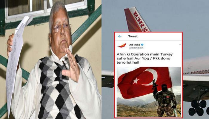 आज के प्रमुख समाचार : दुमका ट्रेजरी मामले में आ सकता है फैसला, AIR इंडिया का ट्विटर अकाउंट हैक