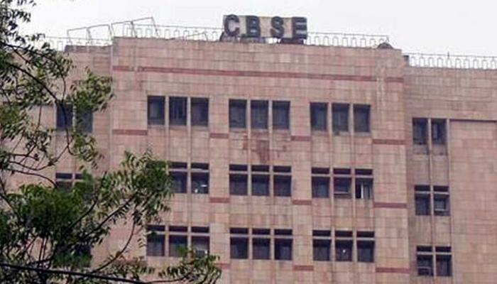 CBSE 12वीं का अकाउंट्स का पेपर लीक, जांच शुरू