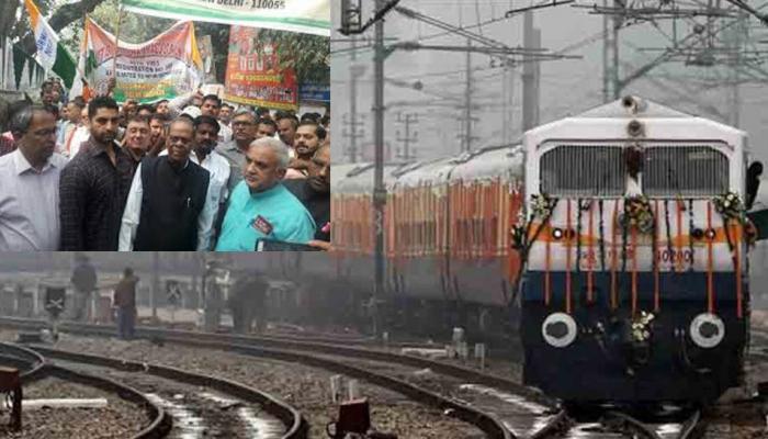 अपनी मांगों को लेकर रेलवे कर्मचारी संसद का घेराव करने को तैयार!