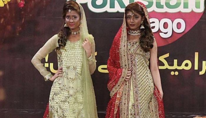 पाकिस्तान के टीवी शो पर भड़के लोग, कहा- ये क्या बेहूदगी है