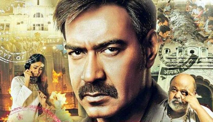 RAID: एक बार फिर बॉक्स ऑफिस पर छा गए अजय देवगन, दो दिन में बटोरे इतने करोड़