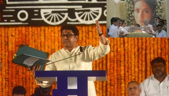 श्रीदेवी के राजकीय सम्मान पर ठाकरे ने उठाए सवाल, पूछा- क्यों तिरंगे में लपेटा गया उनका शव