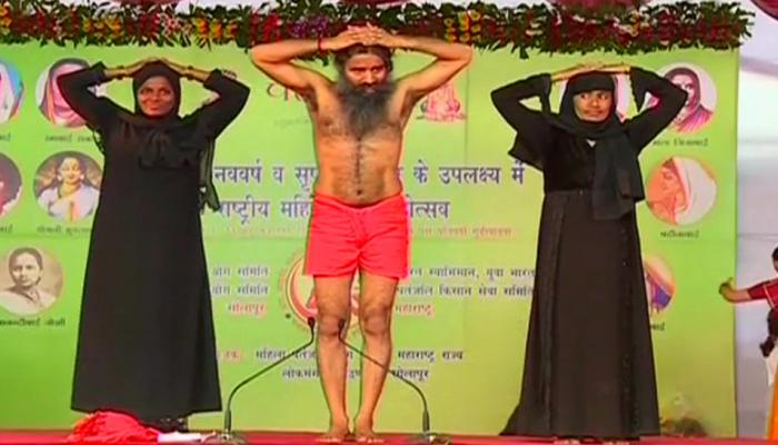 VIDEO: महाराष्ट्र में बाबा रामदेव के साथ मंच पर मुस्लिम महिलाओं ने किया योग