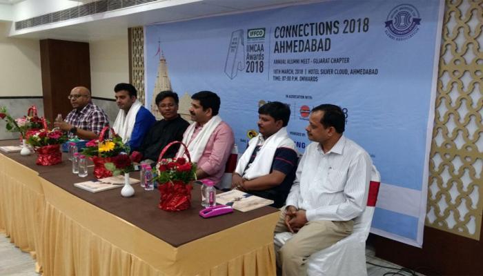 IIMC एलुम्नाई मीट का गुजरात में हुआ आयोजन