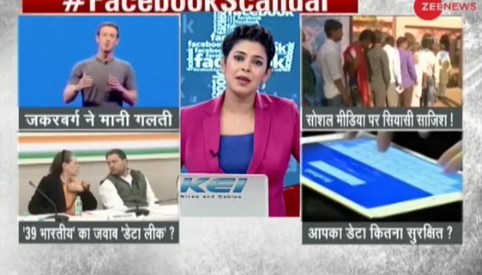Mark Zuckerberg's apology on Facebook data leak row