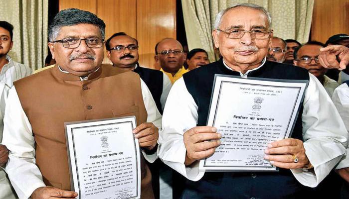 राज्यसभा के 87% उम्मीदवार करोड़पति, JDU के महेन्द्र प्रसाद 4000 करोड़ के साथ सबसे अमीर