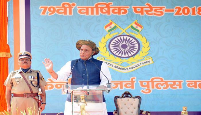 गृहमंत्री राजनाथ सिंह बोले - देश में खत्म होने के कगार पर है नक्सलवाद