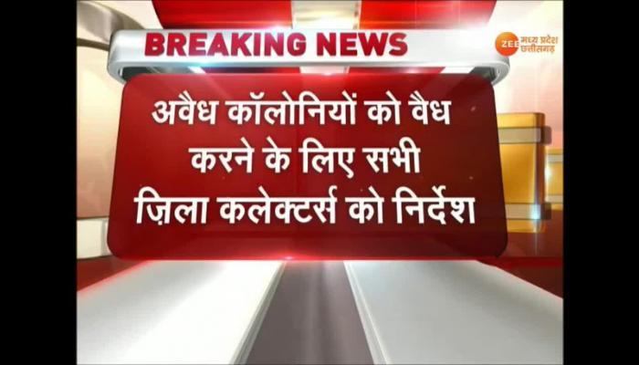 Zee MPCG : CM Shivraj released deadline to legalize illegal colonies in Madhya Pradesh