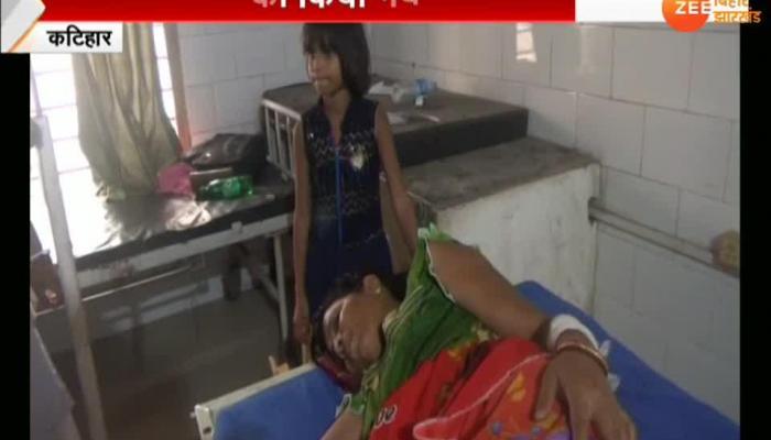 Driver attack on PHC nurse in katihar