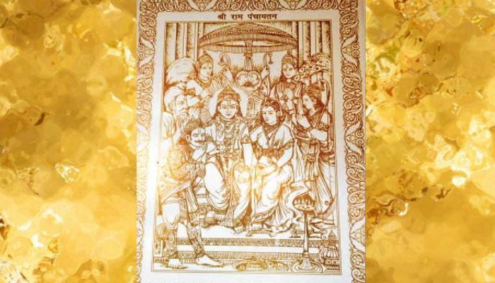 NRI ONLY: Ramayana Written by gold in Surat Gujarat
