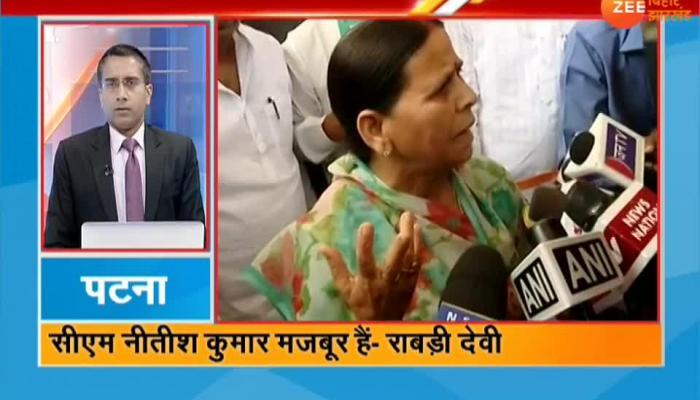 100 SHAHAR 100 KHABAR : Lalu Yadav went to Delhi for better treatment