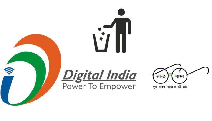 स्वच्छ भारत अभियान : कचरा उठाने के लिए अब 'डिजिटल इंडिया' का सहारा, तिलैया से शुरुआत