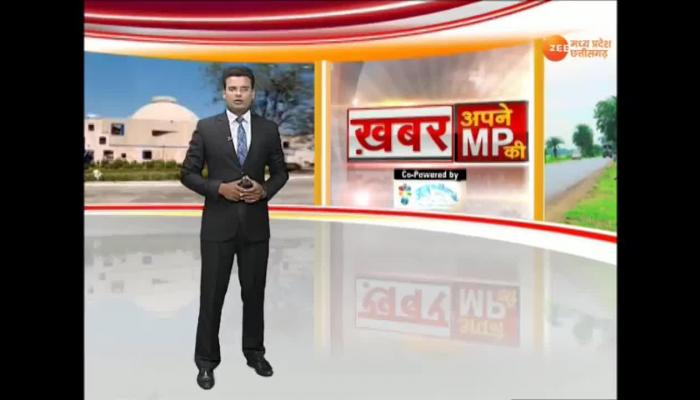 Zee MPCG : Narsinghpur Congress Party Workers Clash in own Rally