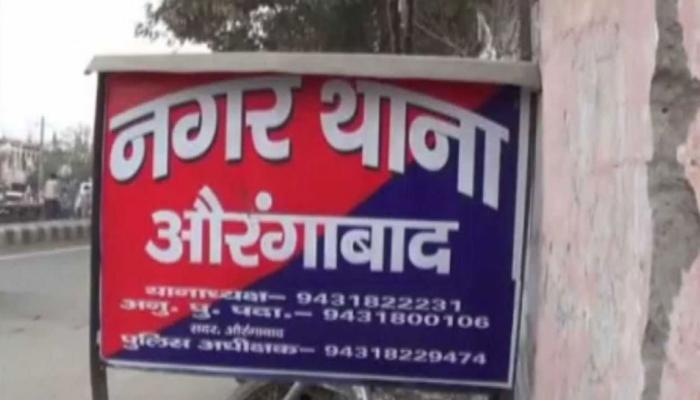 औरंगाबाद हिंसा : गिरफ्तार भाजपा कार्यकर्ता पुलिस हिरासत से हुआ फरार...
