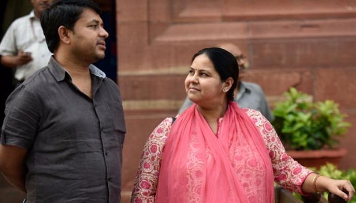 मनी लॉन्ड्रिंग केस : पटियाला हाउस कोर्ट ने ED से मांगे मीसा भारती और शैलेश से जुड़े दस्तावेज