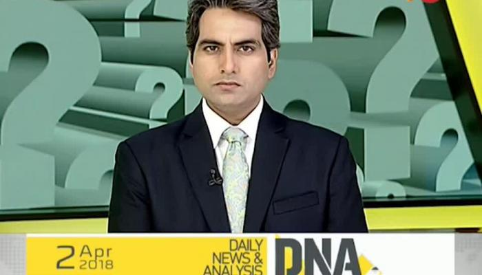 DNA, DNA Video, Sudhir Chaudhary, DNA show, Bharat Bandh today against SC order, Bharat Bandh today, Bharat Bandh, SC/ST Atrocities Act, SC/ST Atrocities Act  Bharat Bandh, POA act, SC/ST Prevention of Atrocities act, Dalit groups