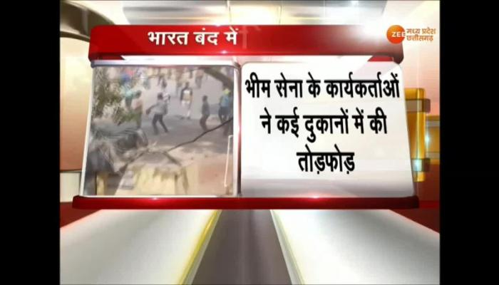 Madhya Pradesh : Bharat Bandh Protest Goes Voilent One Died in Bhind