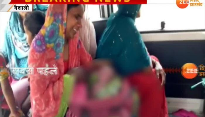 Newborn death due to jam road during bharat band
