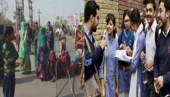 आज के प्रमुख समाचार : दलितों ने किया भारत बंद का आह्वान, पंजाब में रद्द हुई 10-12वीं की बोर्ड परीक्षा