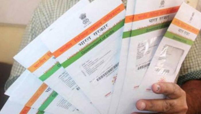 केंद्र सरकार ने कहा- ऑल इंडिया एंट्रेंस एग्जाम के लिए अब आधार जरूरी नहीं