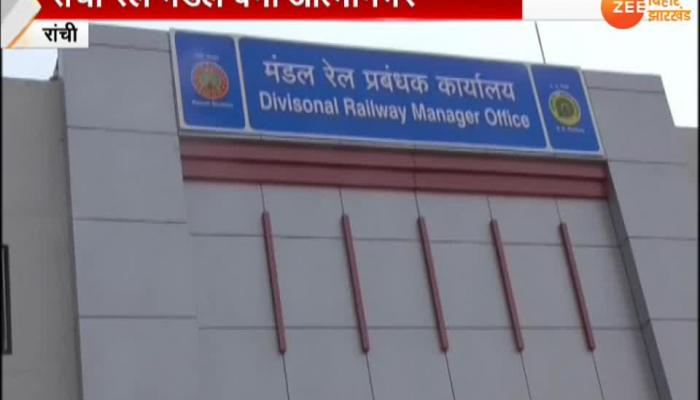 Ranchi Railway Board earned more than expenses