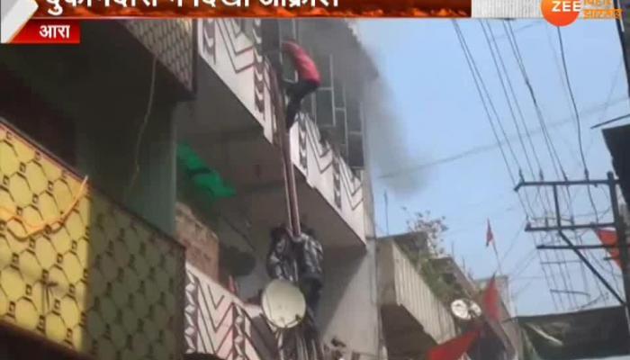 Fire broke out in ara and nalanda district in bihar
