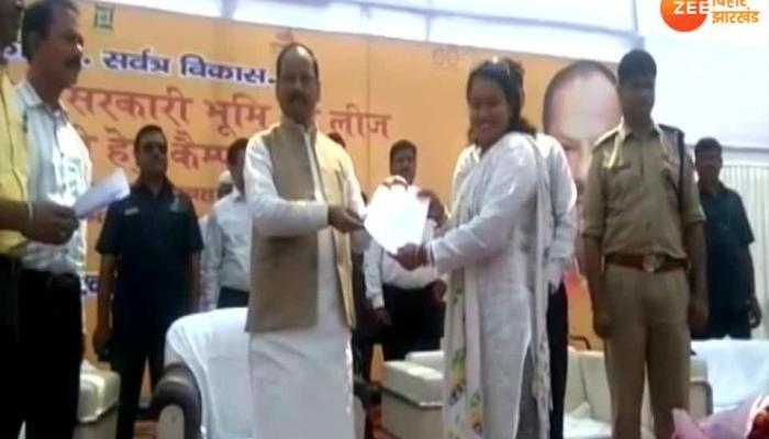 CM Raghuvar Das gave big gift to unauthorized colony of Jamshedpur