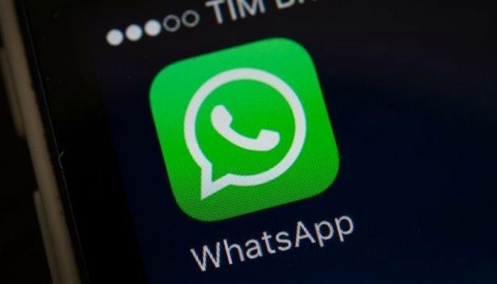 गलती से भी डाउनलोड न करें यह 'Whatsapp', हो सकता है खतरनाक