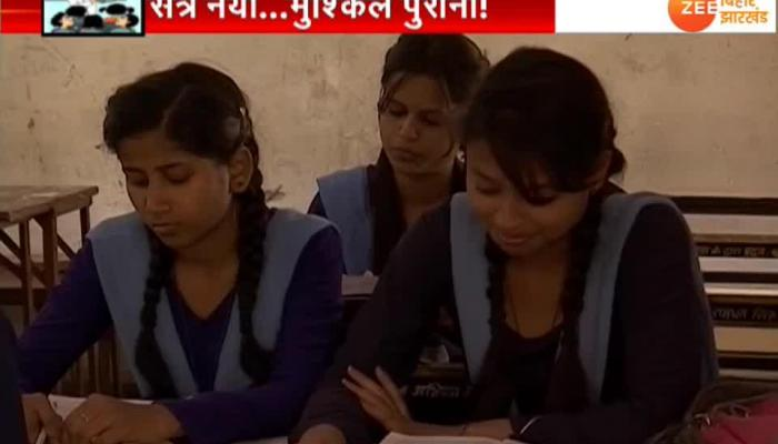Maths Teacher teach physics in bihar school