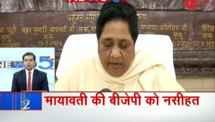News 50: Mayawti slams BJP goverment, says it is torturing Dalits
