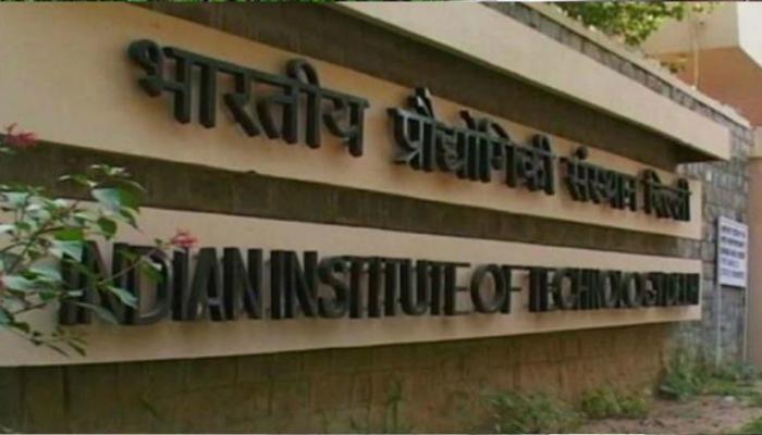 IIT ने किया बड़ा बदलाव, अब इन्हें मिलेगा सबसे ज्यादा फायदा