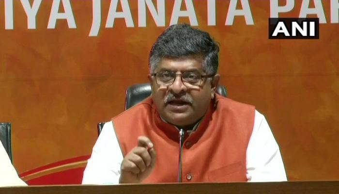 BSP-SP और कांग्रेस राजनीतिक स्वार्थ के लिए हिंसा करवा रहे हैं : बीजेपी