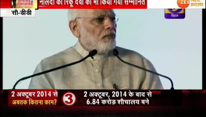 PM modi speech in Bhojpuri in Motihari
