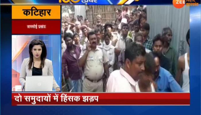 150 Gaun Khabar case filed on 84 in toilets scam