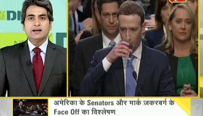 DNA, DNA Video, Sudhir Chaudhary, DNA show, facebook, Mark Zuckerberg, Facebook CEO, Mark Zuckerberg Congress testimony, Mark Zuckerberg testimony, Mark Zuckerberg in US Congress, Zuckerberg US Congress, US Senate Zuckerberg, cambridge analytica